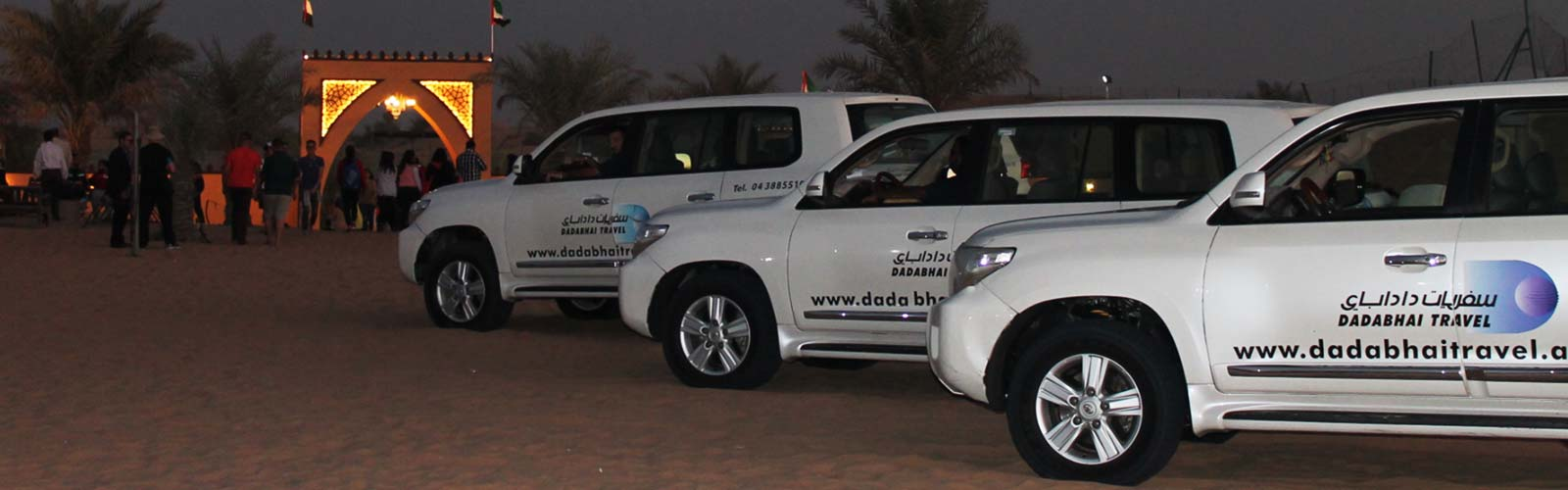 Overnight Desert Safari Tour Book and Get Confirmation Online